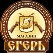 Магазин охотничьих товаров Егерь